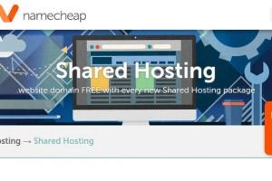 Namecheap – 优惠50% 虚拟主机 & 独服