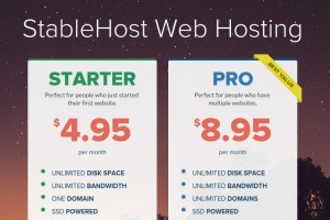 StableHost – 虚拟主机 优惠券 Code 仅 $0.01 for the first month