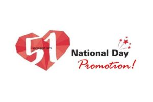 Safehouse Cloud Singapore National Day Offer – KVM VPS 1GB RAM/ SSD/ $3每月 or $30每年 in Singapore