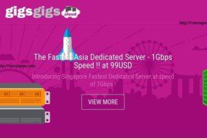 [12.12 优惠信息] GigsGigsCloud – 香港 & Singapore VPS 最低 $1.8 USD每月