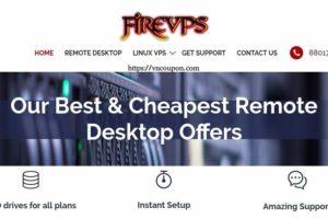 FireVPS – Dedicated Windows RDP Promo 仅 $2.99每月