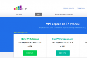 JustHost.ru – KVM VPS 最低 $1.81每月 – 200 Mbit with 无限 流量