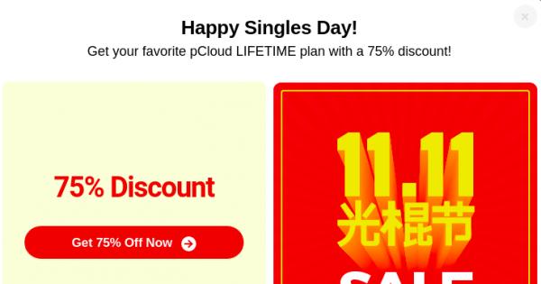 [Singles Day 11.11] pCloud – 优惠75% Premium Cloud Storage Plan