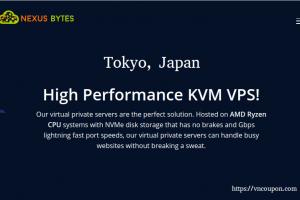 NexusBytes offer Ryzen KVM VPS in Tokyo,日本 仅 $38.4每年 – DOUBLE Storage & 流量