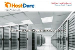 HostDare 优惠信息al KVM VPS 提供 – CN2 GT、中国联通 QKVM套餐 最低 $25.99 USD每年