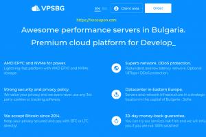 VPSBG – 优惠50% Cloud VPS 最低 €5每月 in Bulgaria
