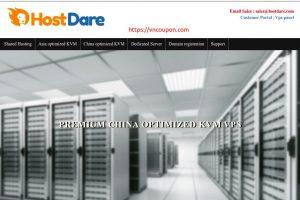 HostDare – 优惠信息al Premium 中国优化网络 KVM VPS 最低 $44.99 USD每年 + 10% Extra 优惠券