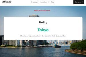 Misaka.io Tokyo Launch – 优惠30% NVMe VPS 仅 $7每月