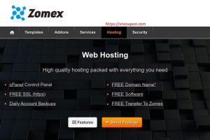 Zomex – 特价机 虚拟主机 最低 $11每年! 优惠5% 一次性折扣